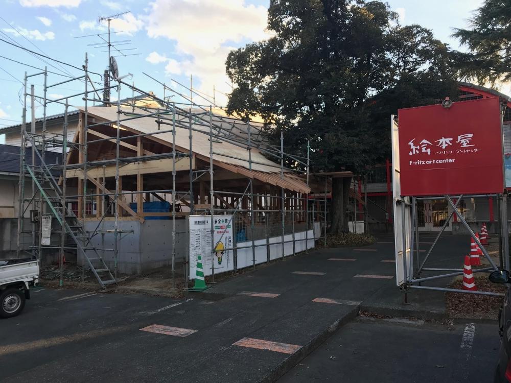 群馬県 前橋市 薪窯プロジェクト