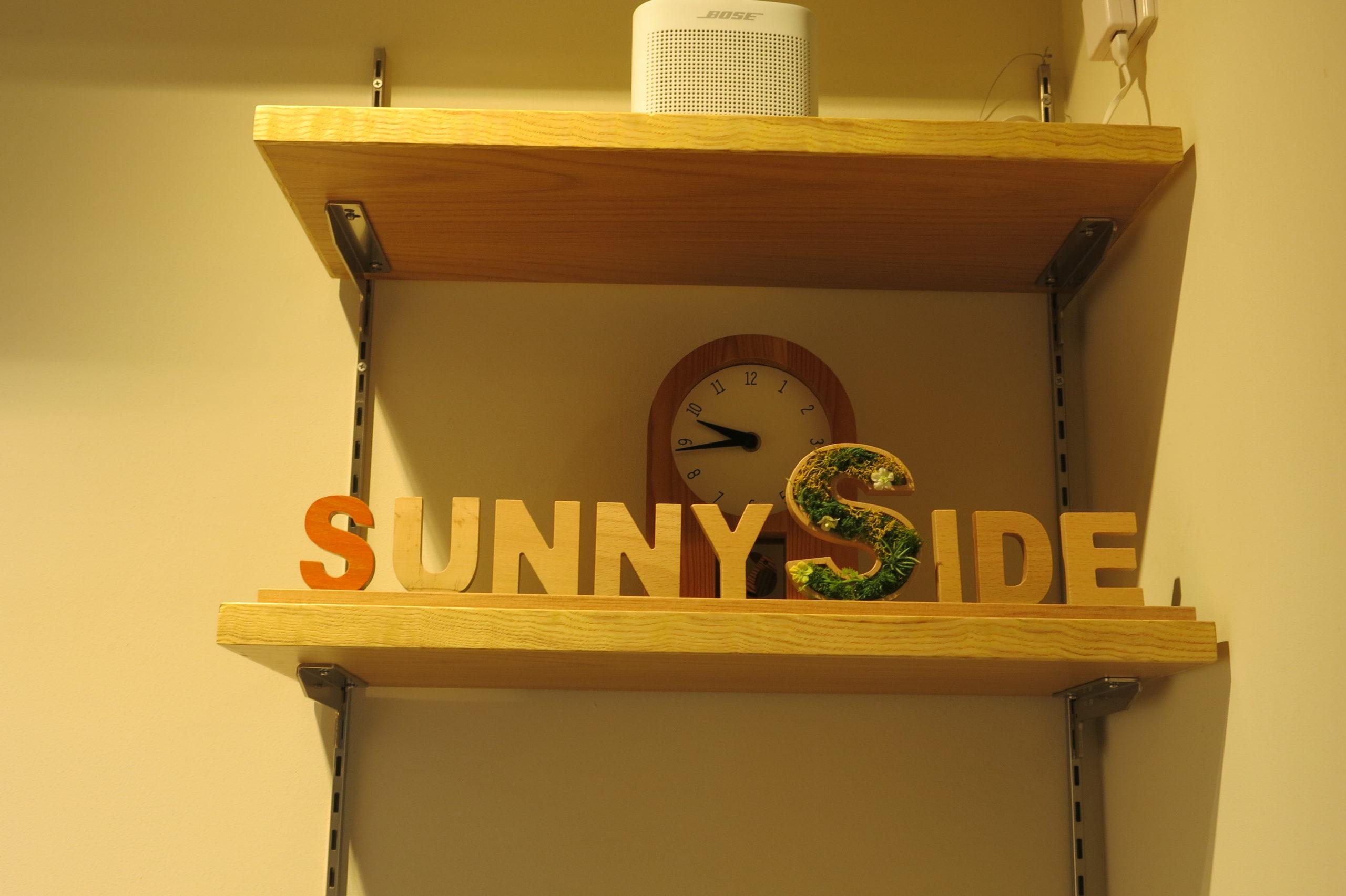 パンの価値 6  sunny side BAKERY 有料