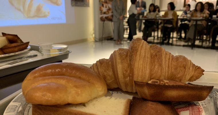 メゾン・ランドゥメンヌ 日本上陸5周年企画 フランス産A.O.P認定バター「モンテギュバター」を使用した新商品発表会
