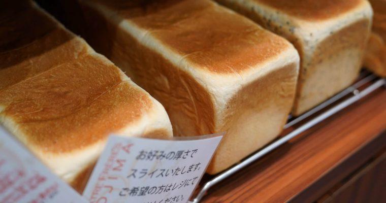 パンの価値  7 QUATRE FRERES KOJIMA (キャトルフレール コジマ 【旧店名】小島